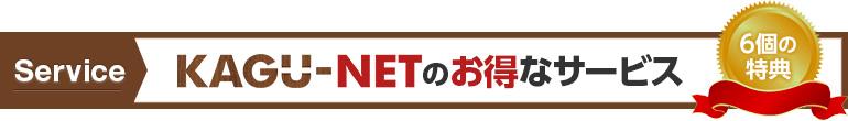 karimoku_main_002