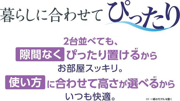 https://kagunet.co.jp/wp/wp-content/uploads/tit03.jpg